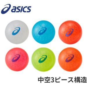 グラウンドゴルフ アシックス asics GG ストロングボール ディンプル グランドゴルフボール Ground Golf グラウンドゴルフ用品 グランドゴルフ用品 sso-jpstore