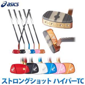 グランウドゴルフ クラブ アシックス ASICS スストロングショットハイパーTC 3283A066 グラウンドゴルフ用品 グランドゴルフ用品 sso-jpstore