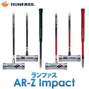NEW マレットゴルフ スティック ランファス RUNFASS AR-Z Impact|sso-jpstore