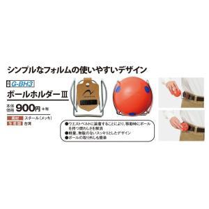 グランドゴルフ ニチヨー NICHIYO ボールホルダー3 グラウンドゴルフ sso-jpstore