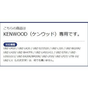 ケンウッド イヤホンマイク KENWOOD インカムマイク 2ピン デミトス UBZ-LP20 UBZ-LM20 UBZ-EA20R他 EMC-3 EMC-11互換 FG|sso-jpstore|02