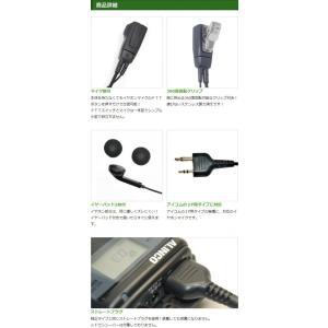 アイコム イヤホンマイク ICOM 2ピン用 ...の詳細画像2