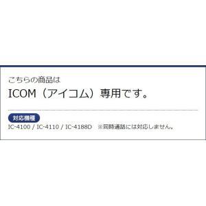 アイコム イヤホンマイク ICOM L型 2ピン用 インカムマイク 耳掛け式 HGタイプカールコード HM-177L互換 EV2MLHG|sso-jpstore|02