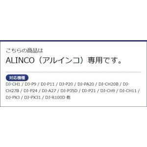 アルインコ ALINCO イヤホンマイク 2ピン用 透明チューブカナル式 DXタイプ インカムマイク EV2T|sso-jpstore|02