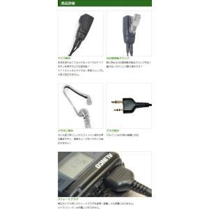 アルインコ ALINCO イヤホンマイク 2ピン用 透明チューブカナル式 DXタイプ インカムマイク EV2T|sso-jpstore|03