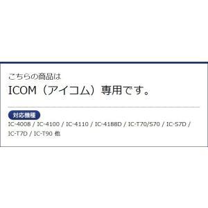 アイコム ICOM イヤホンマイク 2ピン用 透明チューブカナル式  DXタイプ EV2T|sso-jpstore|02