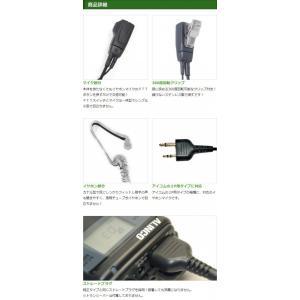 アイコム ICOM イヤホンマイク 2ピン用 透明チューブカナル式  DXタイプ EV2T|sso-jpstore|03