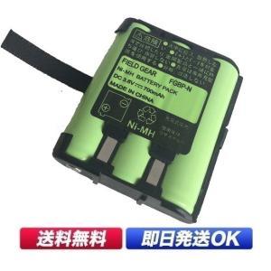 ケンウッド用 充電式ニッケル水素バッテリーパック バッテリー 充電池 UBZ-LK20用 UBZ-LM20 UBZ-LP20 UBZ-LP27 UTB-10用 UPB-1 UPB-5N互換品