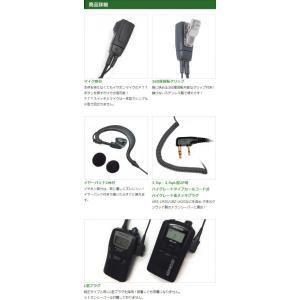 ケンウッド用 イヤホンマイク HGタイプカールコード式 耳掛け式 EMC-3 EMC-12互換品 FGMHG|sso-jpstore|03