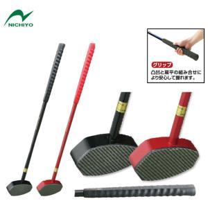 グランドゴルフクラブ ニチヨー NICHIYO グルーヴモデル W-1 グラウンドゴルフクラブ グラウンドゴルフ用品 グランドゴルフ用品 sso-jpstore
