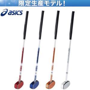 送料無料 即日発送可能 アシックス asics GGL112(右利き用)GGL113(左利き用)コアンパクトクラブ グロリア グラウンドゴルフ グランドゴルフ 用品|sso-jpstore