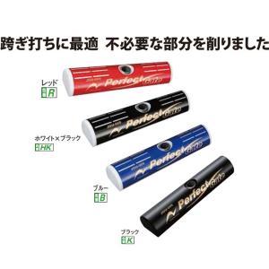 ゲートボール 用品 ニチヨー NICHIYO D型ヘッド Jロック JDJ ゲートボール用品