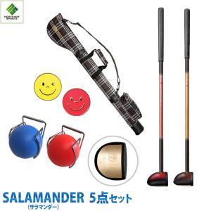 パークゴルフ クラブ  NORTWAY サラマンダー 5点 PGスタートセット パークゴルフ 用品|sso-jpstore