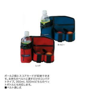 マレットゴルフ 用品 ランファス RUNFASS Wボールボトルポーチ M-54|sso-jpstore