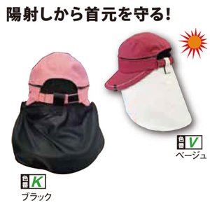 グランドゴルフ 用品 ニチヨー NICHIYO ネックガード NG ゲートボール グラウンドゴルフ 用品