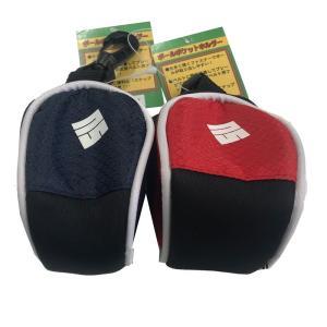 パークゴルフ 用品 マルシン NSG-905 ボールポケットホルダー パークゴルフ グラウンドゴルフ 用品|sso-jpstore