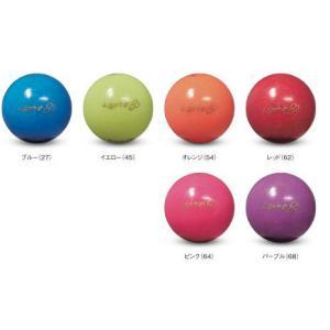 パークゴルフ 用品 羽立 HATACHI  パークゴルフボール ライト PH3411|sso-jpstore
