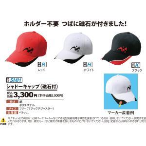 グランドゴルフ 用品 ニチヨー NICHIYO マーカーホルダー付シャドーキャップ SMH ゲートボール グラウンドゴルフキャップ