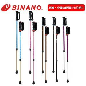 SINANO シナノ  あんしん2本杖 2本組 ノルディック ウォーク ポールウォーキング レビータ|sso-jpstore