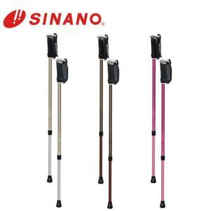 SINANO シナノ  そふとあんしん2本杖 2本組 ノルディック ウォーク ポールウォーキング レビータ|sso-jpstore