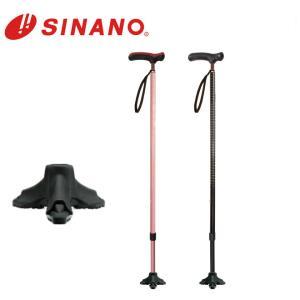 滑りにくい3点先ゴム装着シリーズ SINANO シナノ 抗菌グリップで清潔仕様・長さ調節ステッキ 抗菌楽ーダ ドット/リーフ 杖 ステッキ メンズ用 レディース用|sso-jpstore
