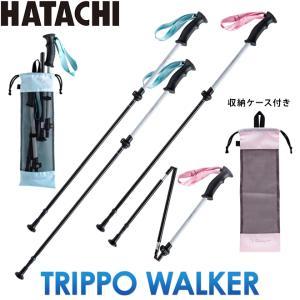 ハタチ ウォーキング ノルディック ポール散歩ウォーカー SUNPO WALKER 2段伸縮式 2本組|sso-jpstore