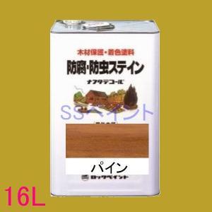 (N)ロックペイント ナフタデコール 屋外用 油性 高性能木部保護塗料  085-0002  色:パイン 16L(一斗缶サイズ)|sspaint