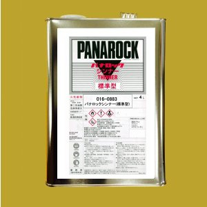 【西濃便】016-0883 パナロックシンナー標準型 4L|sspaint