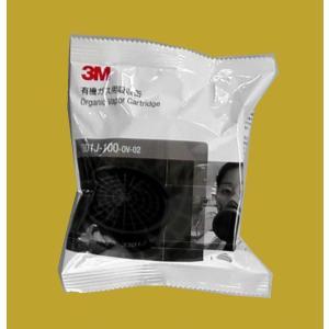 3M 防毒マスク 3000シリーズ専用吸収缶(有機ガス用) 3301J-100|sspaint