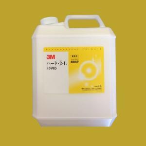3M 35985 ハード・2-L 超微粒子 コンパウンド ボトル 4L|sspaint
