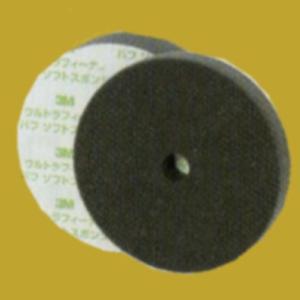 3M 5767 ウルトラフィーナバフ ソフトスポンジ (ウレタンバフ) サイズ190mm径×30mm厚 1枚|sspaint