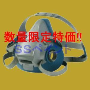 (数量限定)3M 防毒・防じんマスク 6500QL サイズ:M (防じん兼用:区分2)(吸収缶別売)|sspaint