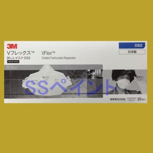 3M 防じんマスク Vフレックス 9105J-DS2 20枚入/箱|sspaint