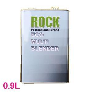 【西濃便】ロックペイント 051-4F11 エコマルチブレンダー 0.9L|sspaint