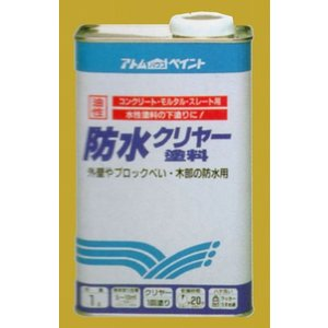 アトムハウスペイント 油性 防水クリヤー塗料 容量:1L sspaint
