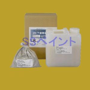 アトムハウスペイント 水性防水塗料 水性下塗剤セット(コンクリート・モルタル)2.4kg|sspaint