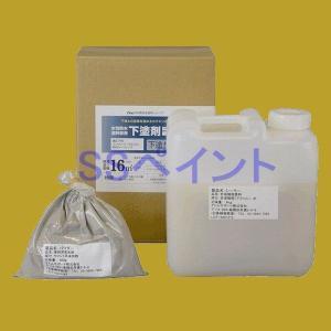 アトムハウスペイント 水性防水塗料 水性下塗剤セット(コンクリート・モルタル)4.8kg|sspaint