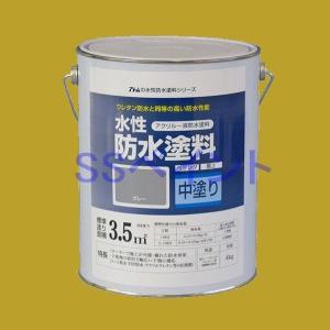 アトムハウスペイント 水性防水塗料 中塗り 色:グレー 4kg|sspaint
