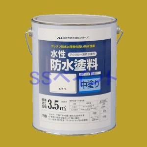 アトムハウスペイント 水性防水塗料 中塗り 色:ホワイト 4kg|sspaint