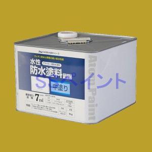 アトムハウスペイント 水性防水塗料 中塗り 色:ホワイト 8kg|sspaint