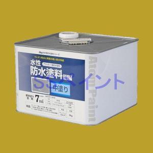 アトムハウスペイント 水性防水塗料 中塗り 色:グレー 8kg|sspaint