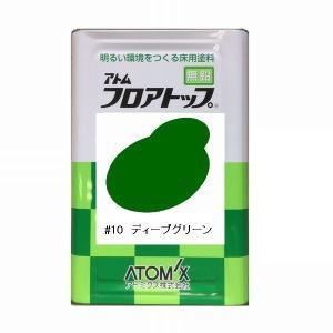 アトミックス フロアトップ♯5000 色:♯10ディープグリーン 15kg(一斗缶サイズ)|sspaint