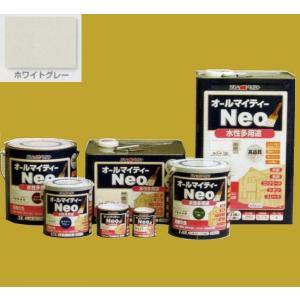 アトムハウスペイント つやあり水性塗料 オールマイティーネオ 色:ホワイトグレー 14L (一斗缶サイズ) sspaint