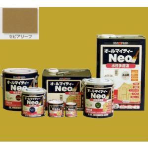 アトムハウスペイント つやあり水性塗料 オールマイティーネオ 色:セピアリーフ 0.7L sspaint