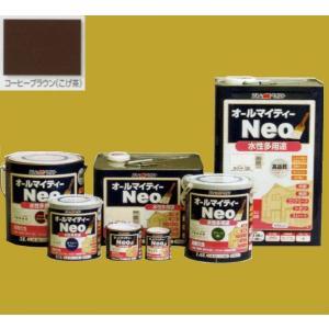 アトムハウスペイント つやあり水性塗料 オールマイティーネオ 色:コーヒーブラウン(こげ茶) 1.6L sspaint