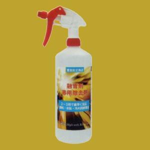 クリスタルプロセス 融雪剤専用除去剤(鉄粉除去剤) 容量:1...