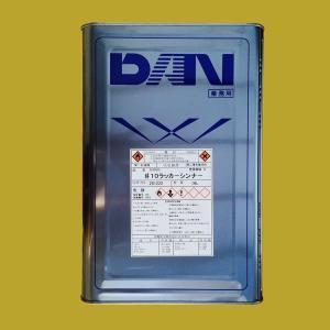 【西濃便】洗浄用ラッカーシンナー #10ラッカーシンナー 16L(一斗缶サイズ)|sspaint