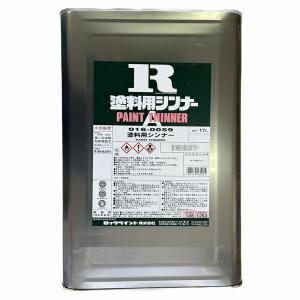 【西濃便】ロックペイント 016-0059 塗料用シンナーA 16L(一斗缶サイズ)|sspaint