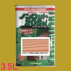(N)ノンロット 205N 屋外用 油性 木部保護含浸塗料 色:ZSクリヤーII(着色系の希釈・上塗りにも可) 3.5L|sspaint