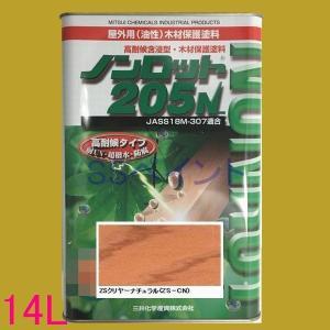 (N)ノンロット 205N 屋外用 油性 木部保護含浸塗料 色:ZSクリヤーナチュラル(ZS-CN) 14L(一斗缶サイズ)|sspaint